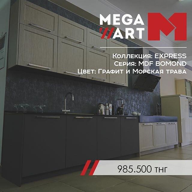 мебель для кухни — МегаАрт — Шымкент, фото №2