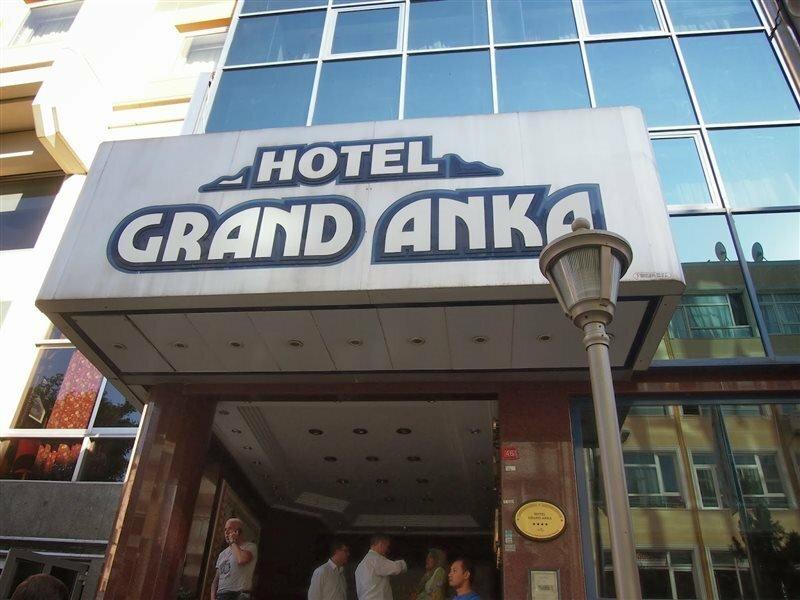 otel — Grand Anka Hotel — Fatih, foto №%ccount%