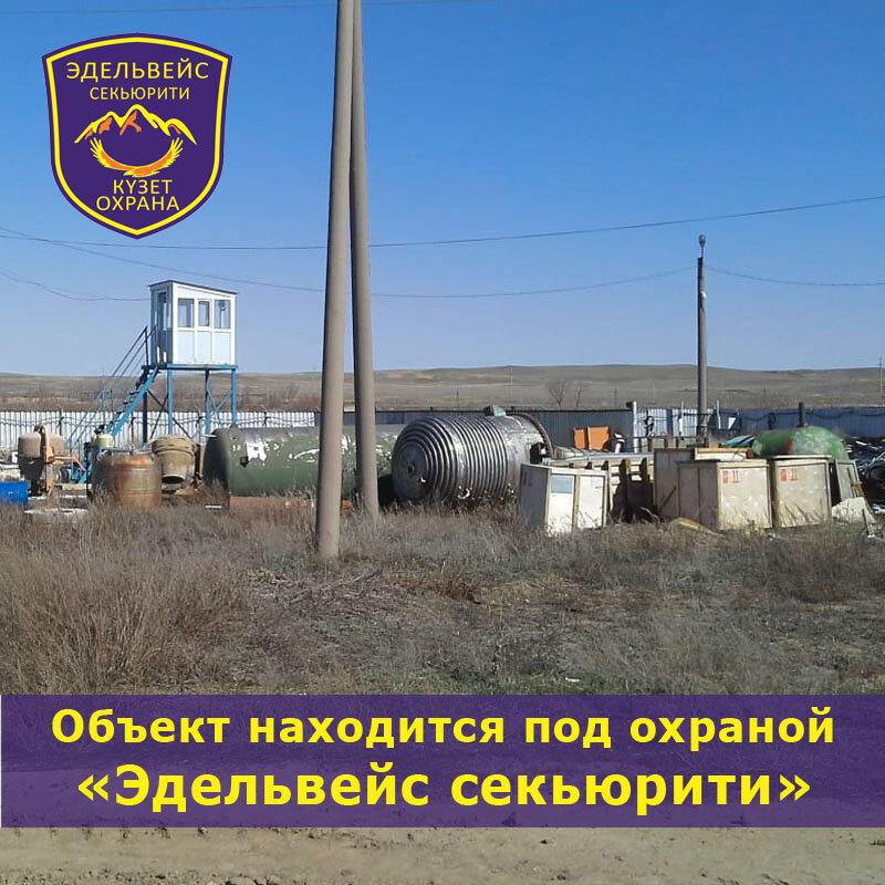 охранное предприятие — Эдельвейс секьюрити — Актобе, фото №8
