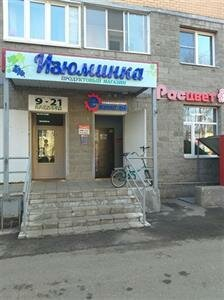 интернет-магазин — Exist.ru — Королёв, фото №2