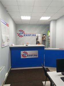 интернет-магазин — Exist.ru — Королёв, фото №1