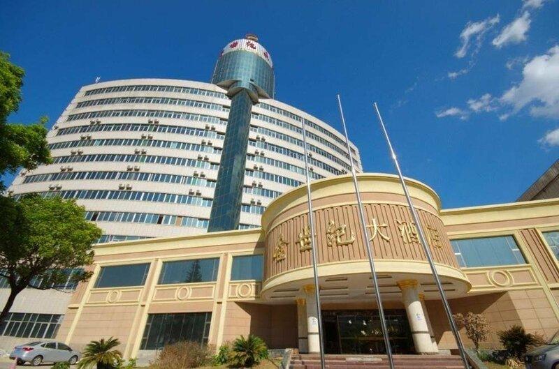 Kunming Xundian Jinshiji Hotel
