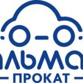 Альмак прокат, Аренда транспорта в Курортном районе