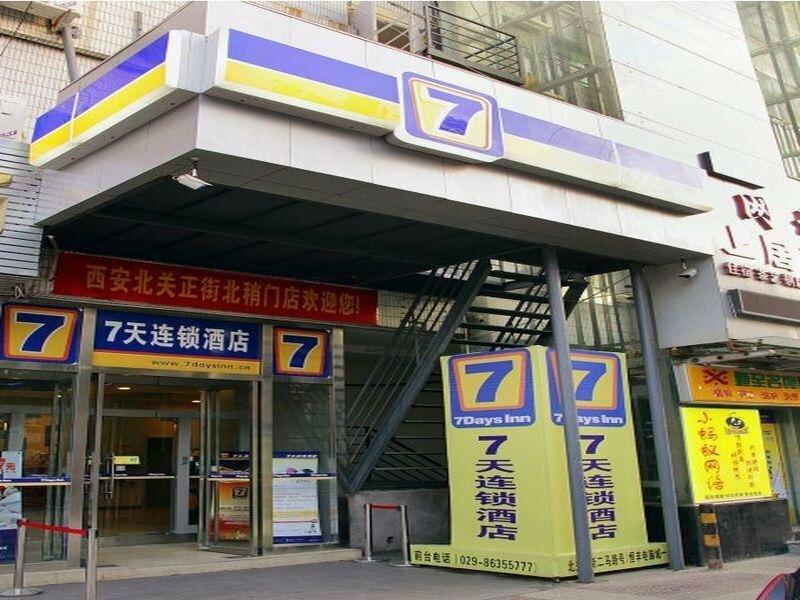 7days Inn Xian Beiguanzheng Street Beishao Gate