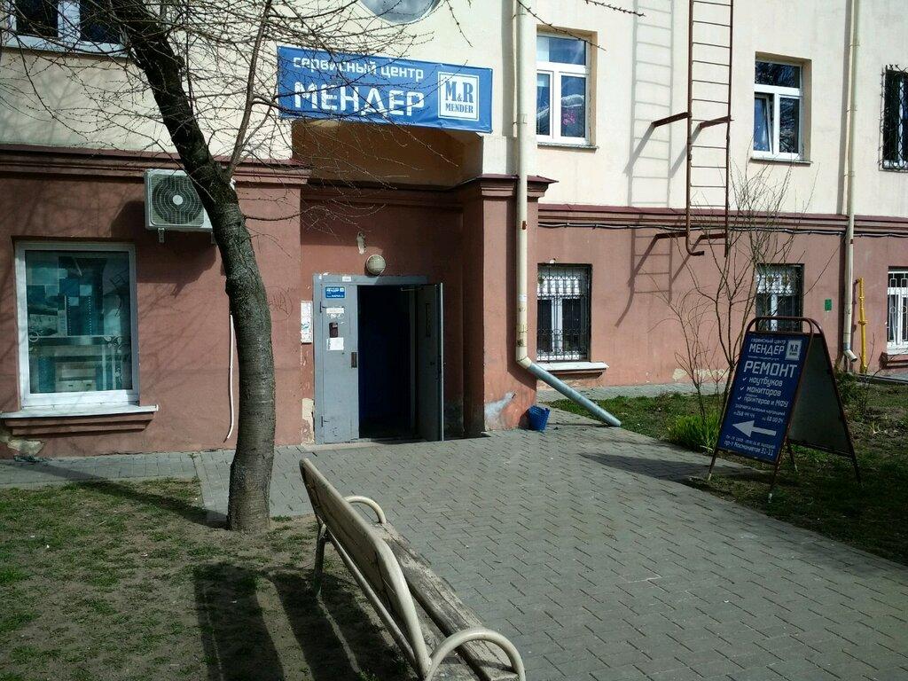 компьютерный ремонт и услуги — Сервисный центр Мендер — Гродно, фото №2