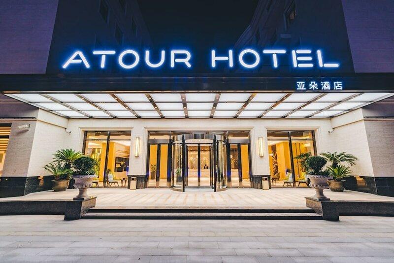 Atour Hotel Sanqiao Xixian New District Xian