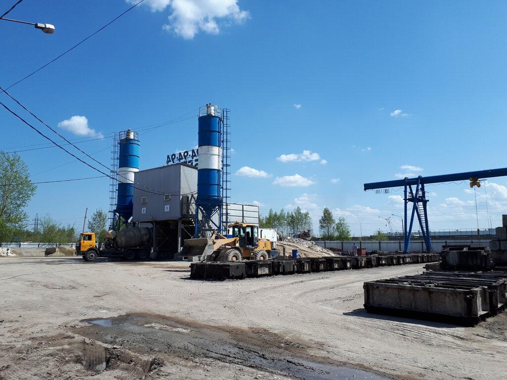 бетон ульяновск заводы