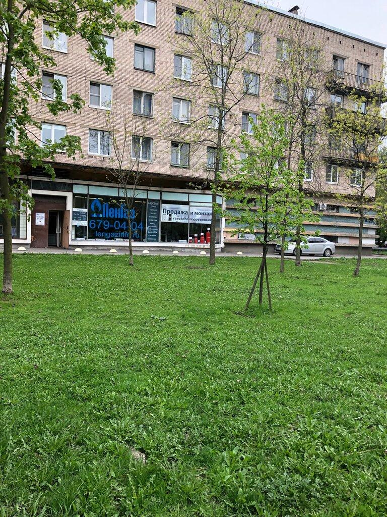 газовое оборудование — ЛенГаз — Санкт-Петербург, фото №1