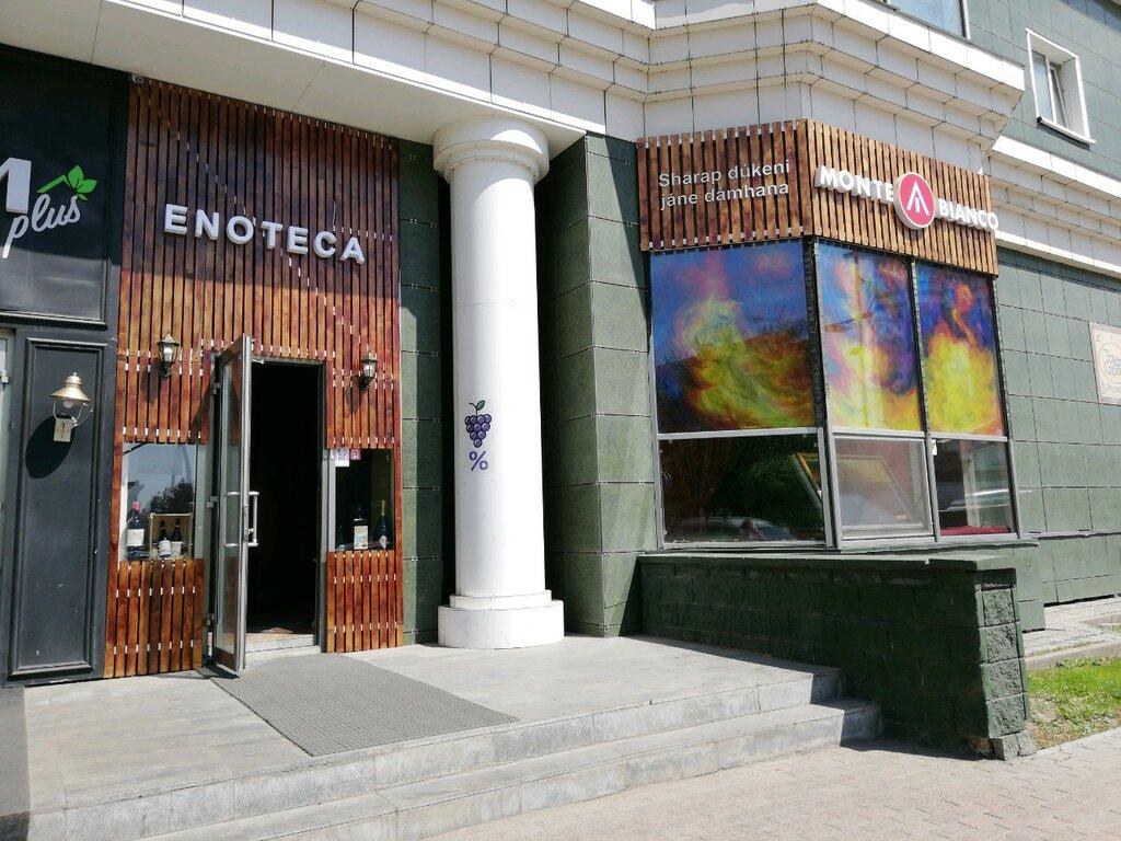 магазин алкогольних напоїв — Monte Bianco — Нур-Султан (Астана), фото №1