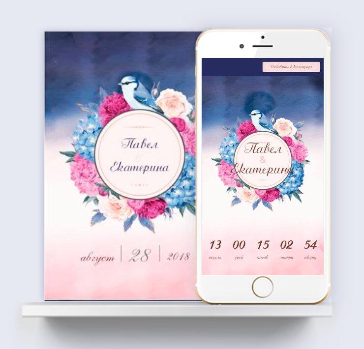 студия веб-дизайна — WeddingPost.ru — Санкт-Петербург, фото №1