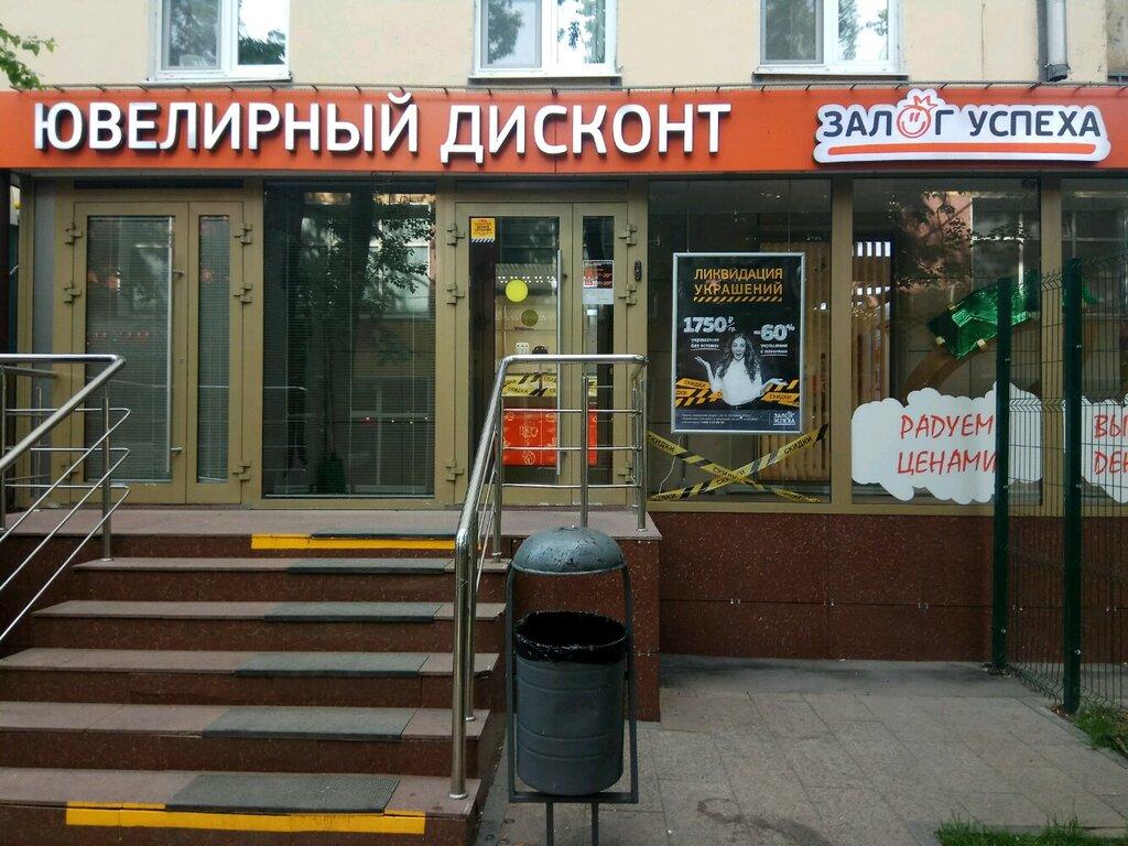 Ломбард на 9 парковой в москве расписка в том что автомобиль не в залоге