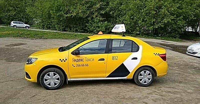 Первый таксомоторный парк - фотография №4