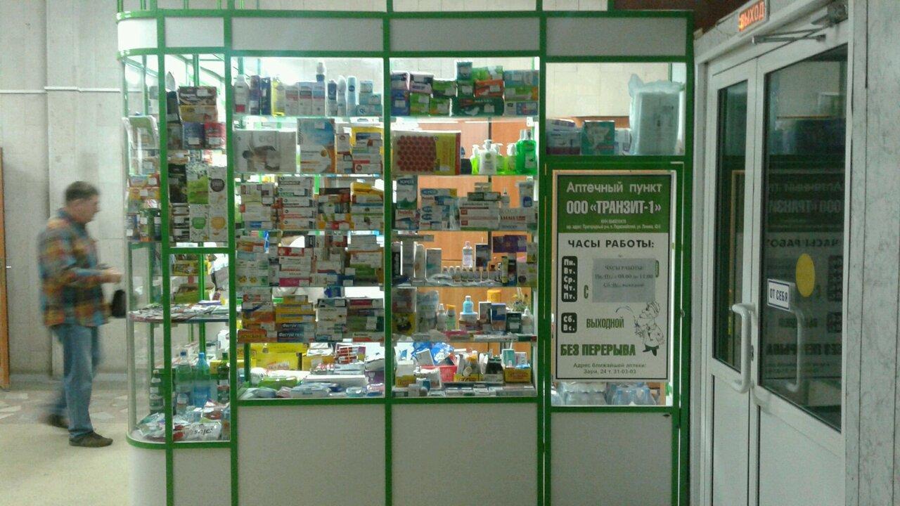 Схема аптеки фото