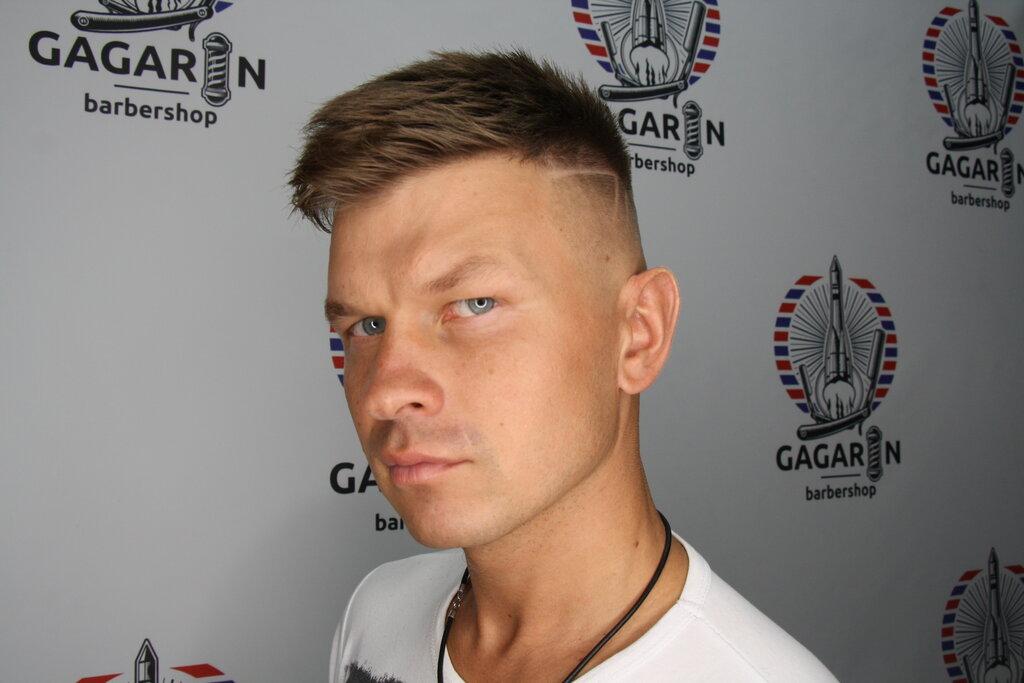 барбершоп — Гагарин — Королёв, фото №2