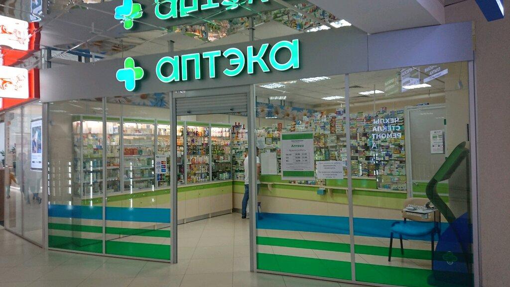 аптека — Белфармация аптека № 62, филиал № 1 — Минск, фото №2