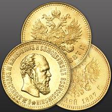 Монет москве скупка 24 часа в стоимость краснодар экскаватор часа