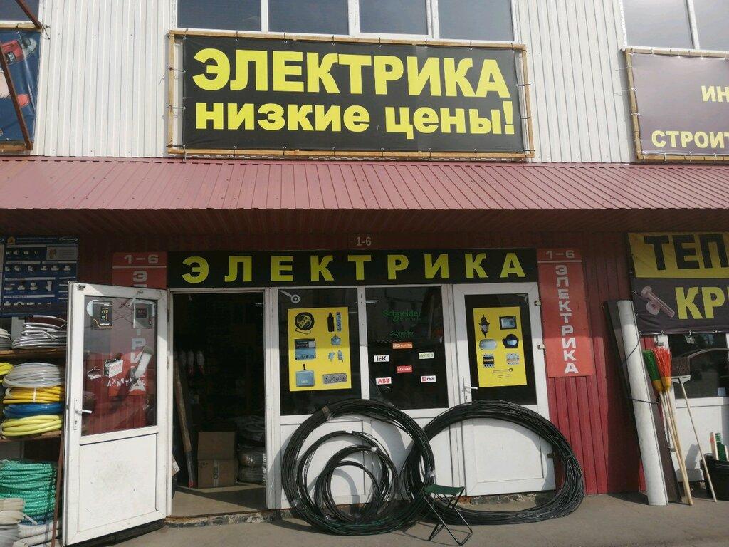 Интернет Магазин Электрики Рязань