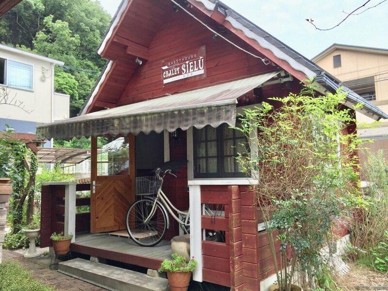 Guest House Chalet Sielu