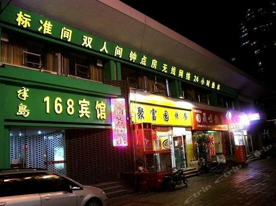 Peninsula 168 Business Hotel- Qingdao