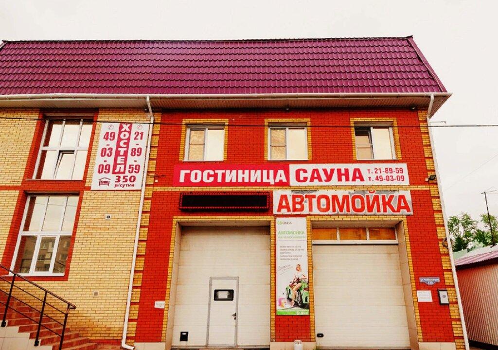 гостиницы омска на карте города омска какие банки дают кредит до 70 лет
