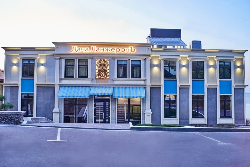Hotel Dacha Lanjeron
