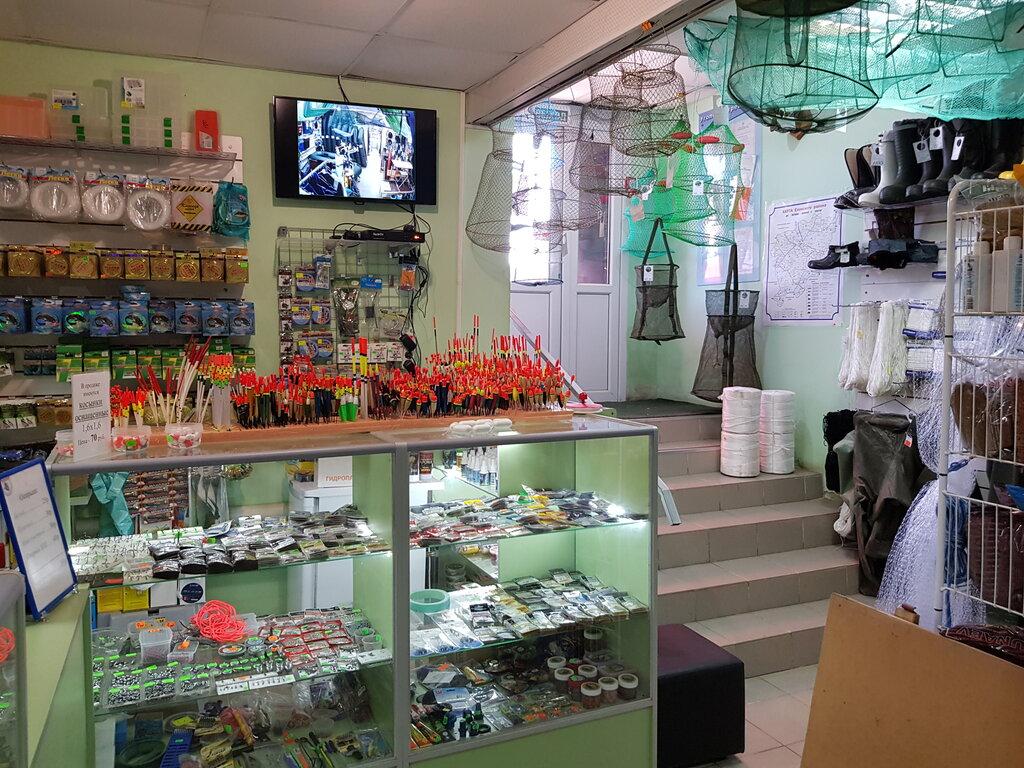 Рыболовный Магазин Володарский