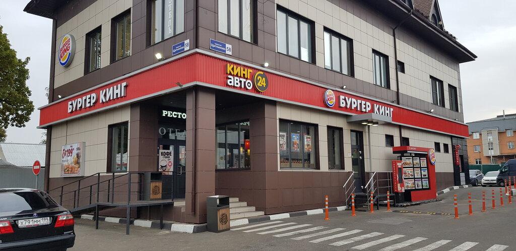 Кинг авто москва автосалон ломбард купить авто россия