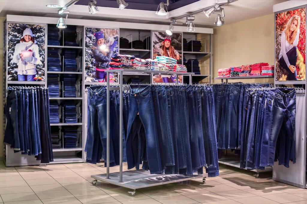 минималистичный картинки магазина джинсов вот, если потом