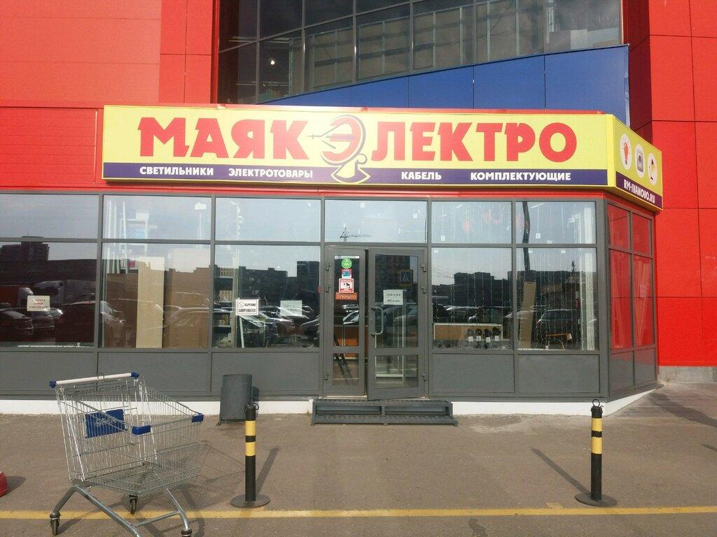 Магазин Маяк В Иваново