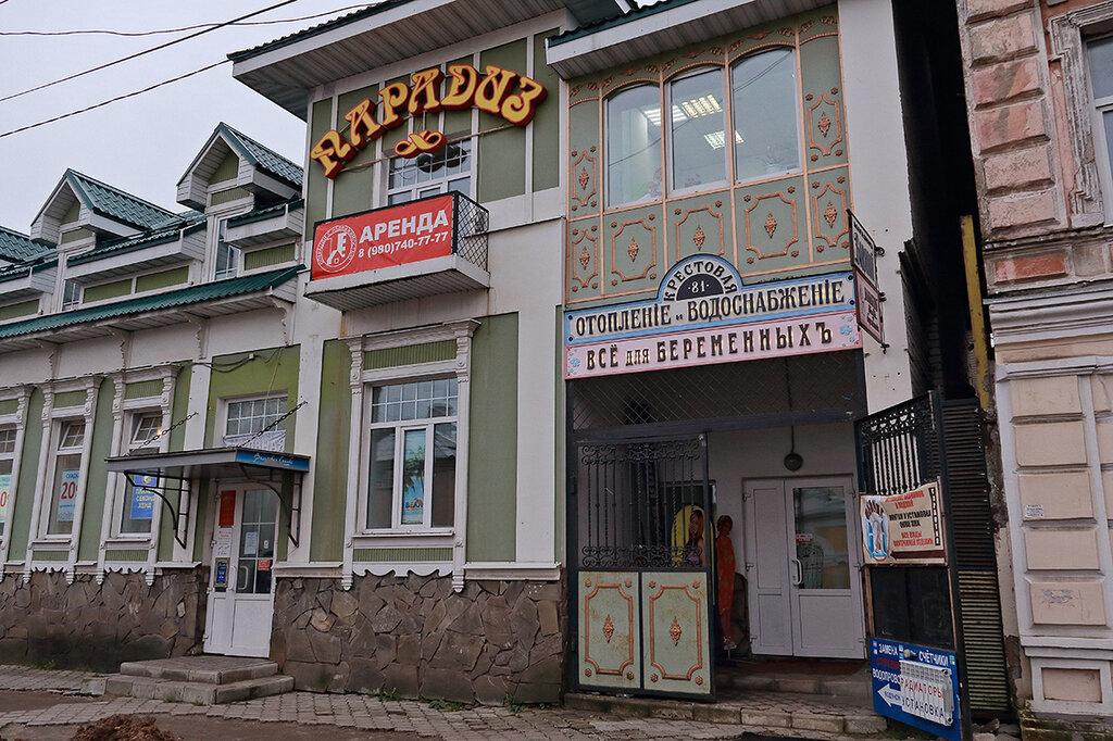магазин сантехники — Водяной магазин — Рыбинск, фото №1