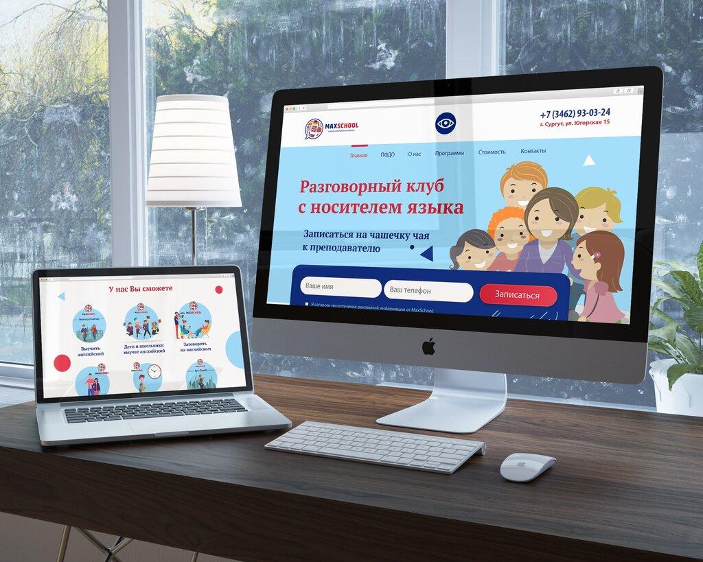 Сайт продвижение сургут сайт страховой компании макса