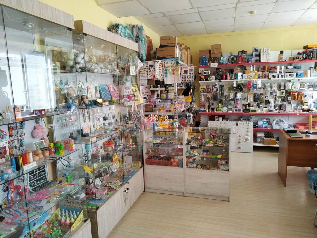 Магазин фототехники во владивостоке