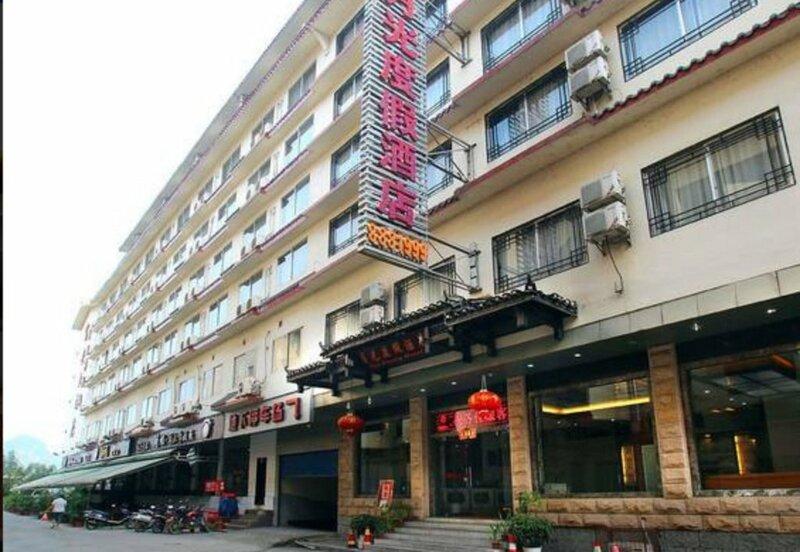 Yangshuo Moonlight Holiday Inn