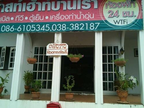 Myhome Guesthouse