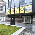 Сэлфик, Полиграфические услуги в Парголово