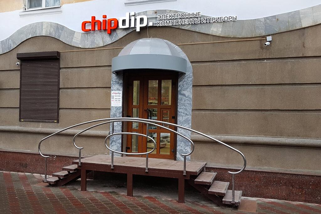 и м чип и дип личный кабинет где быстро оформить кредит без справок и поручителей