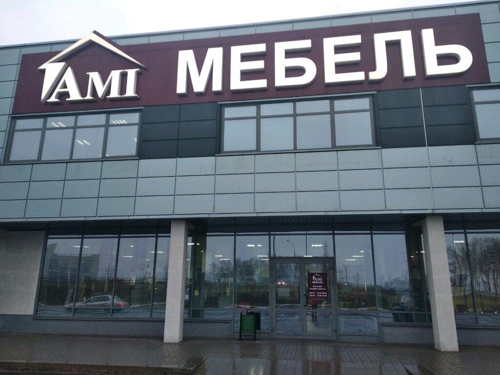 магазин мебели — AMI-мебель — undefined, фото №1