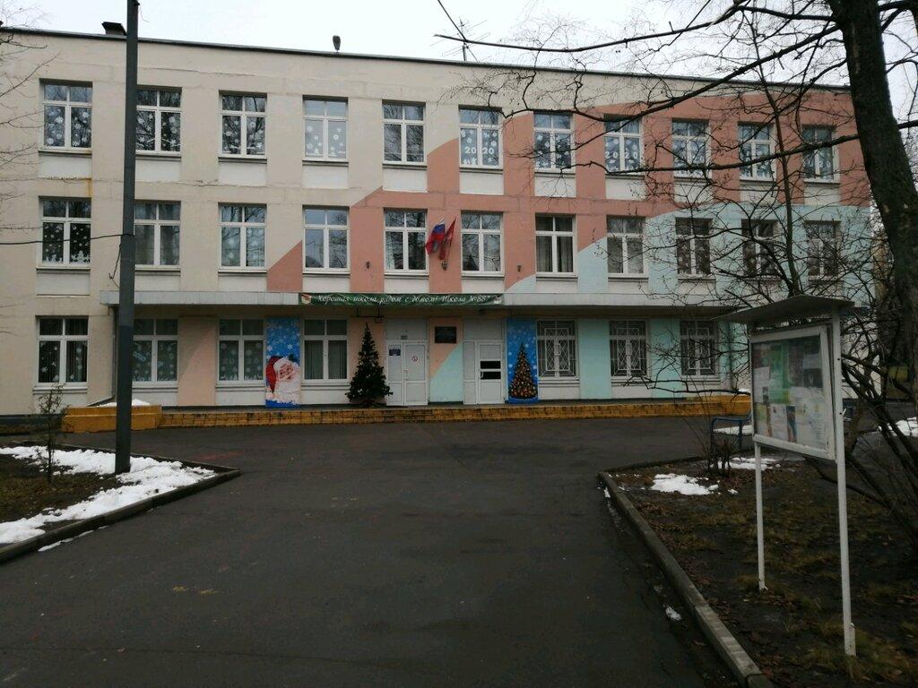 общеобразовательная школа — Государственное бюджетное общеобразовательное учреждение школа № 887 — Москва, фото №2