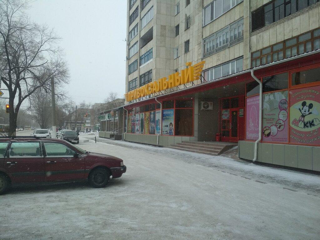 магазин подарков и сувениров — Привокзальный — Петропавловск, фото №1