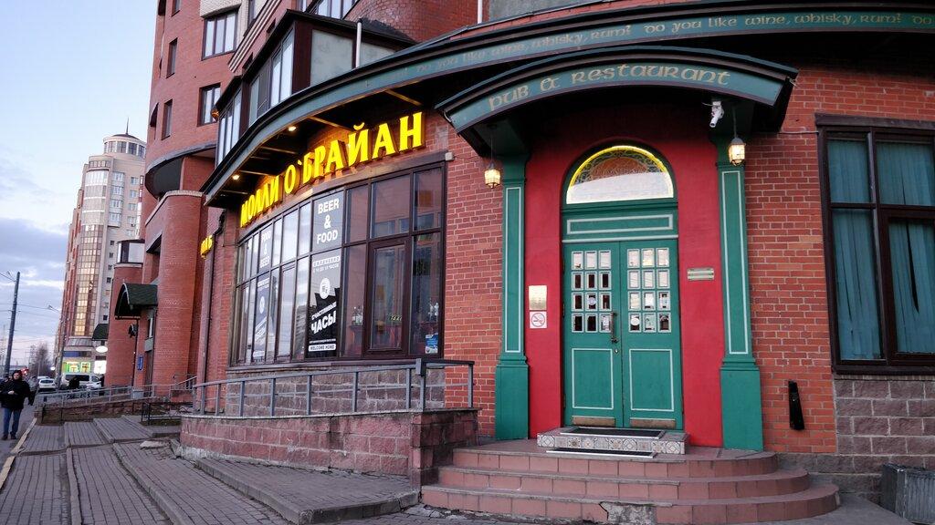 pub, bar — Molliy O'Brian — Saint Petersburg, фото №4
