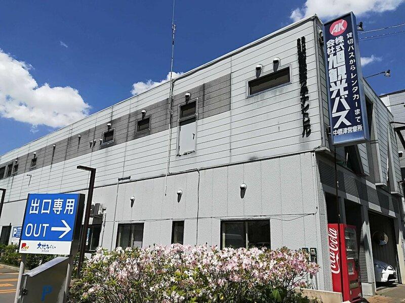 Ushiyado - Hostel