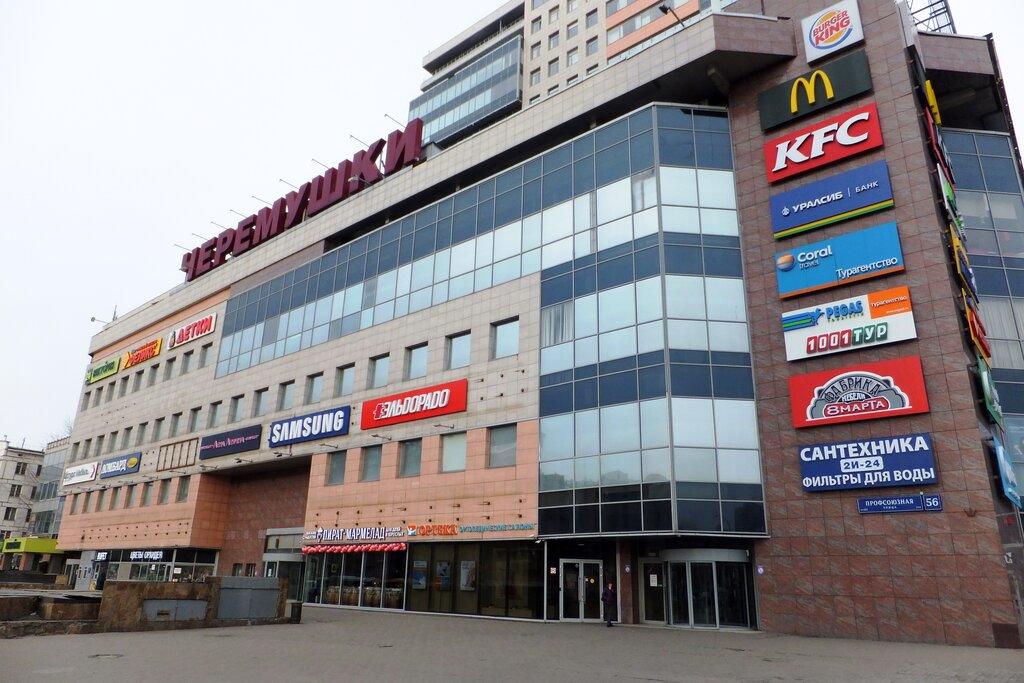 торговый центр — Черемушки — Москва, фото №2