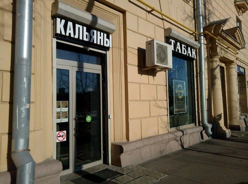 Купить сигареты ленинский проспект табак для кальяна оптом в москве дешево