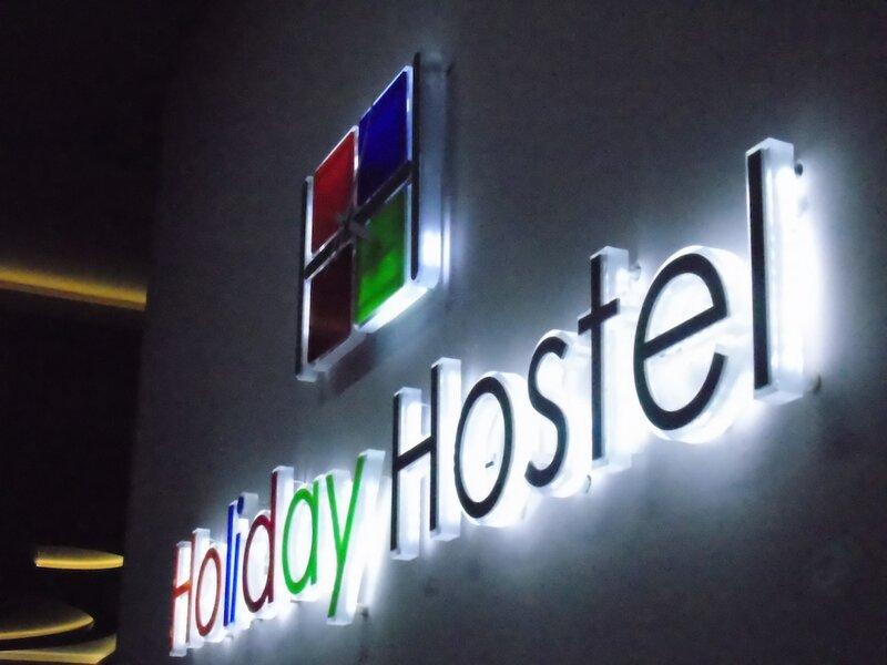 Holiday Hostel