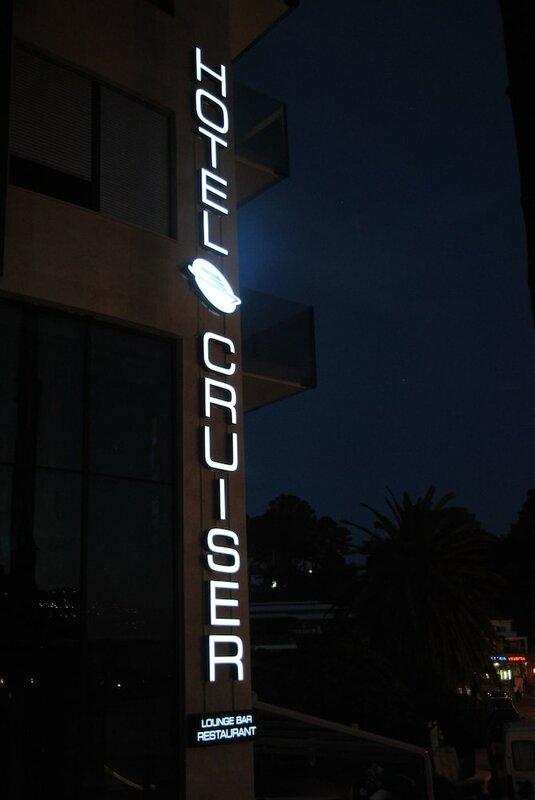 Отель Cruiser