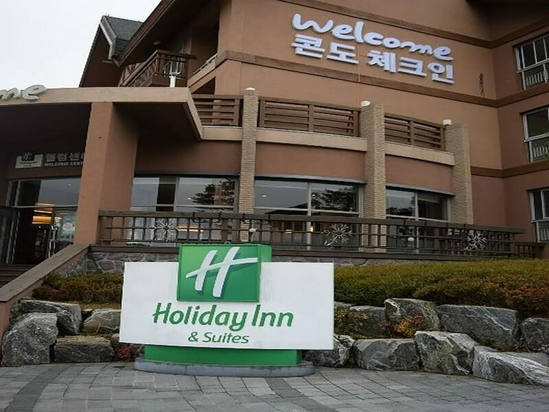 Holiday Inn Suites Alpensia Pyeongchang Suites