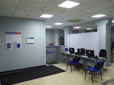 интернет-магазин — Exist.ru — Москва, фото №6