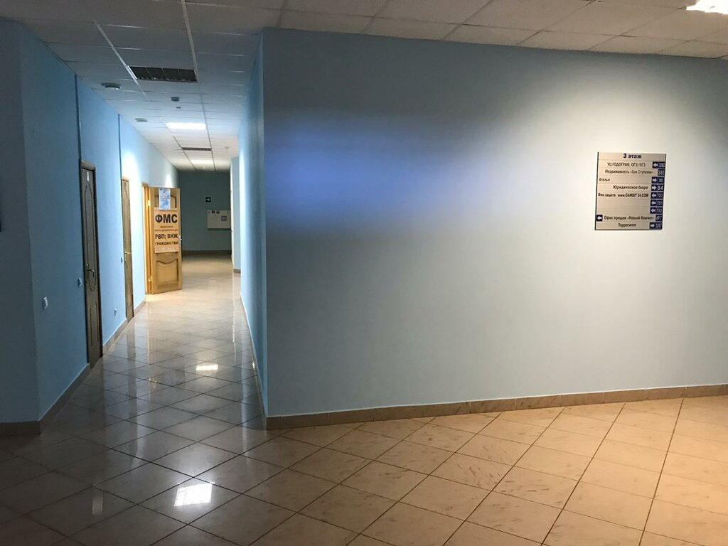 агентство недвижимости — Три Ступени — Королёв, фото №4