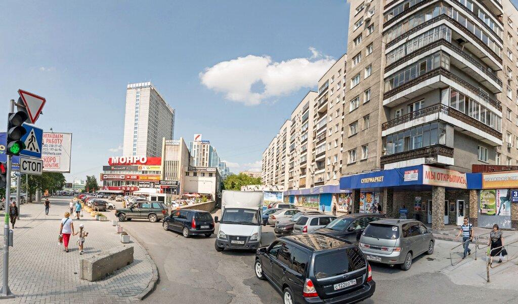 Панорама ремонт телефонов — 54da — Новосибирск, фото №1