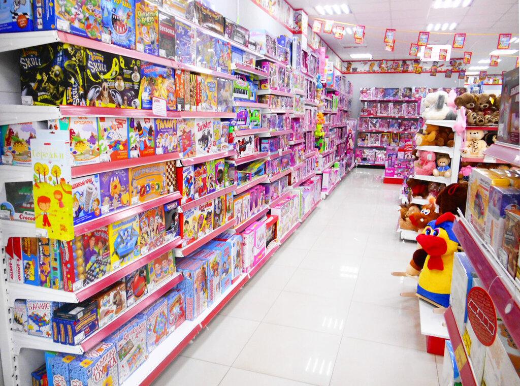 магазины детских игрушек в краснодарском крае